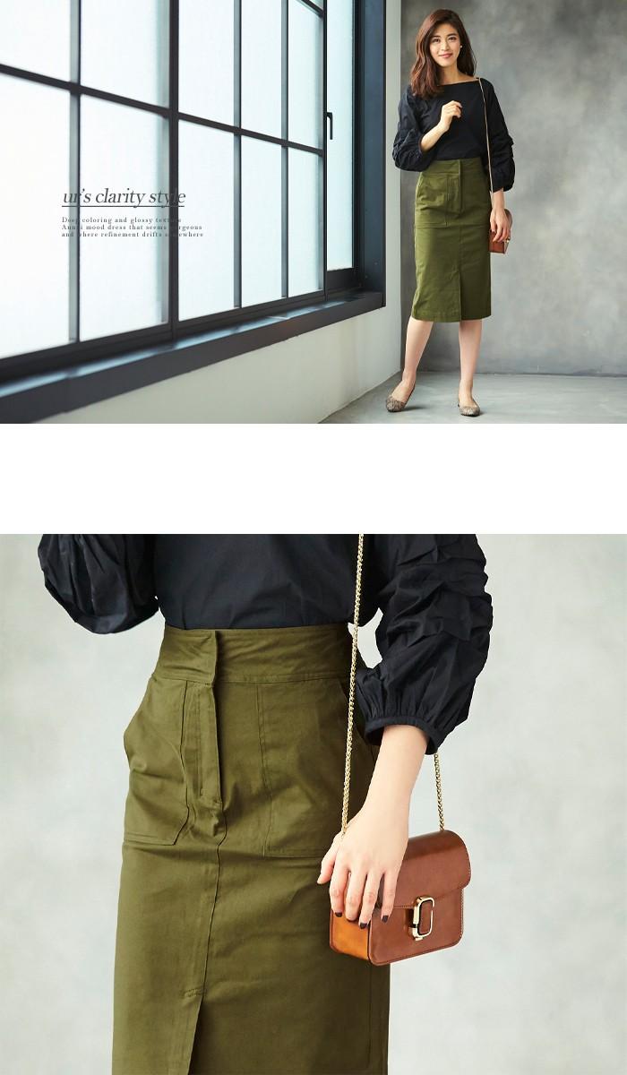 フロントスリットタイトスカート2