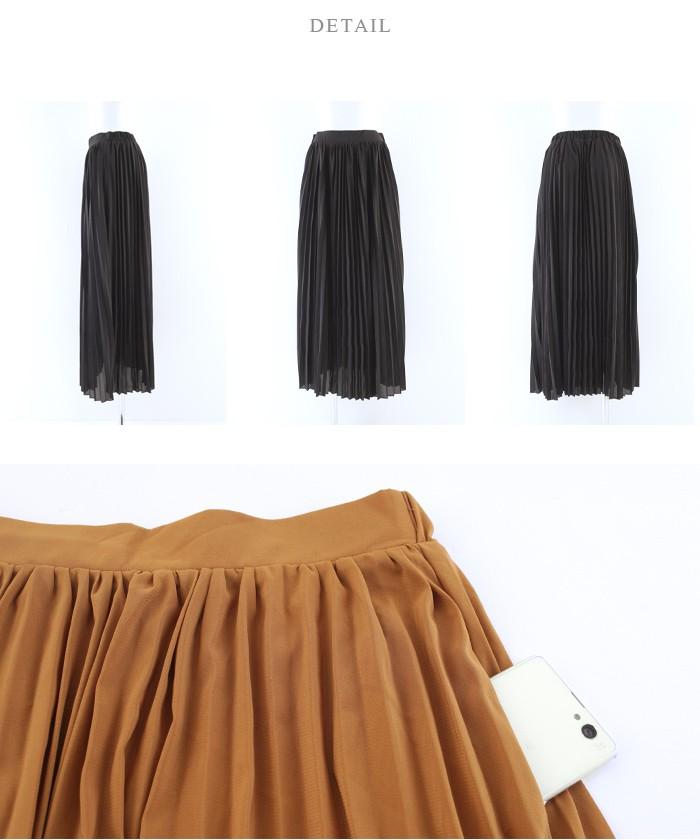 プリーツロングスカート14