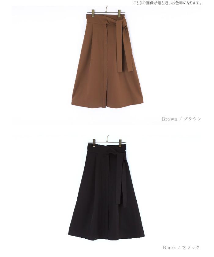 ウエストリボンAラインスカート13