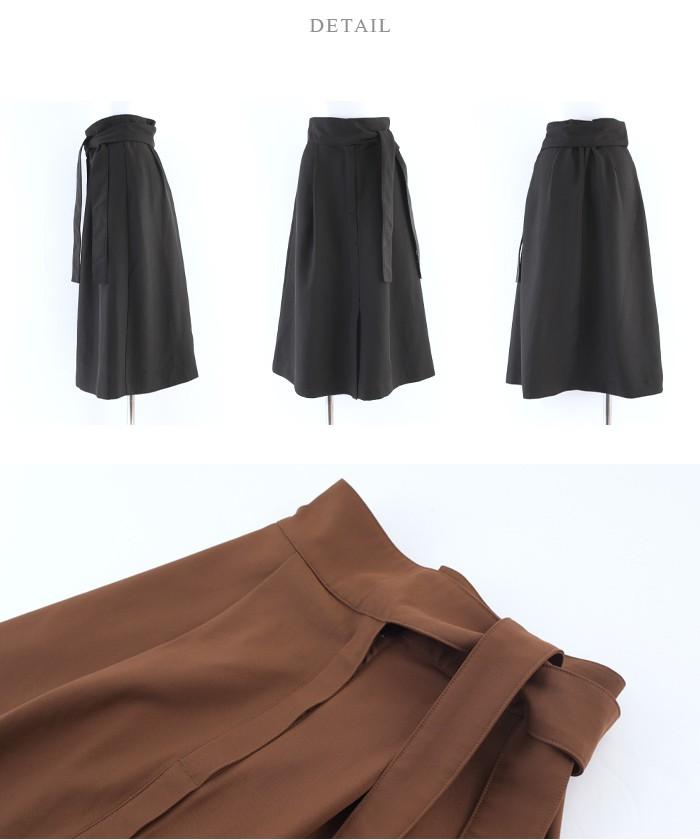 ウエストリボンAラインスカート14