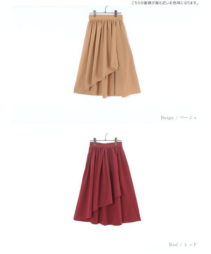 アシンメトリーギャザースカート12