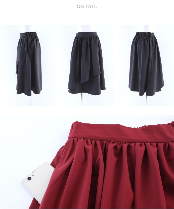 アシンメトリーギャザースカート14