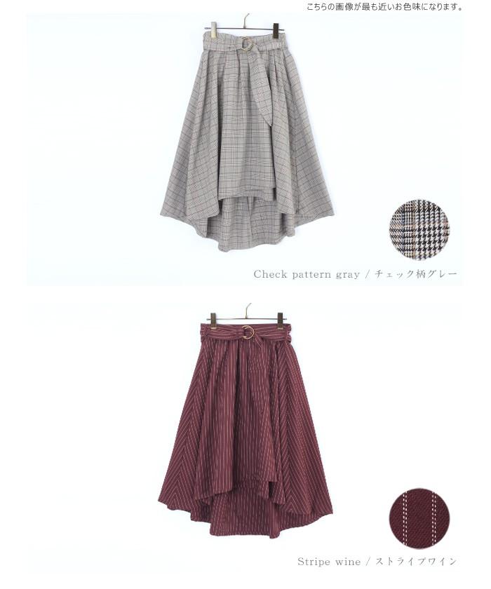 ラップアシメテールスカート12