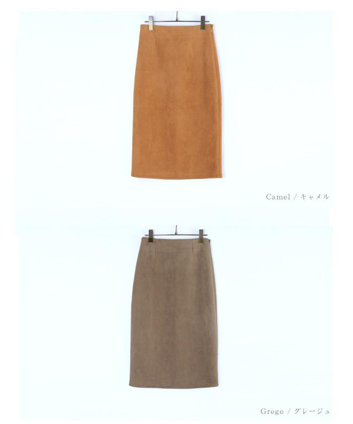 フェイクスウェードタイトスカート13
