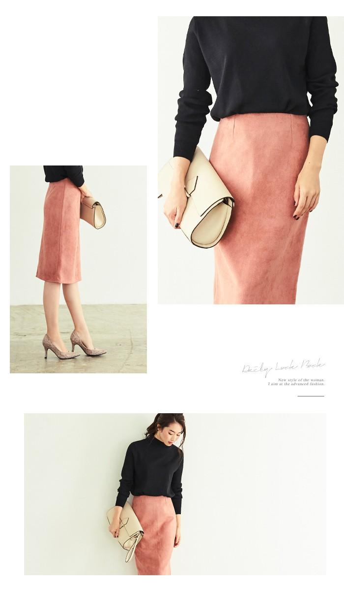 フェイクスウェードタイトスカート2