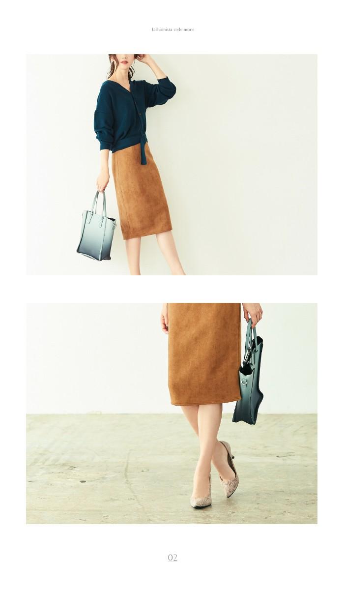 フェイクスウェードタイトスカート4