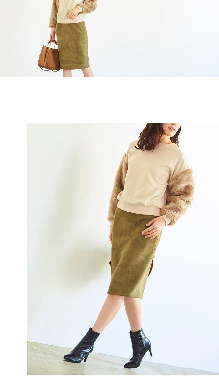フェイクスウェードタイトスカート5