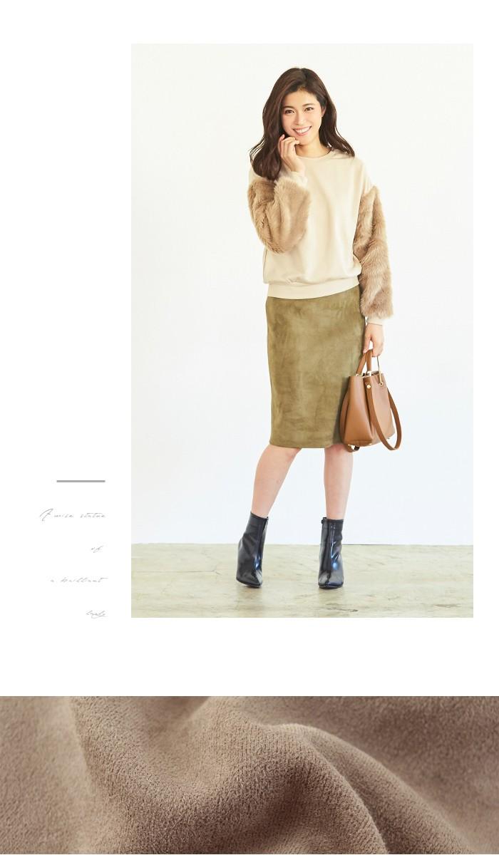 フェイクスウェードタイトスカート6
