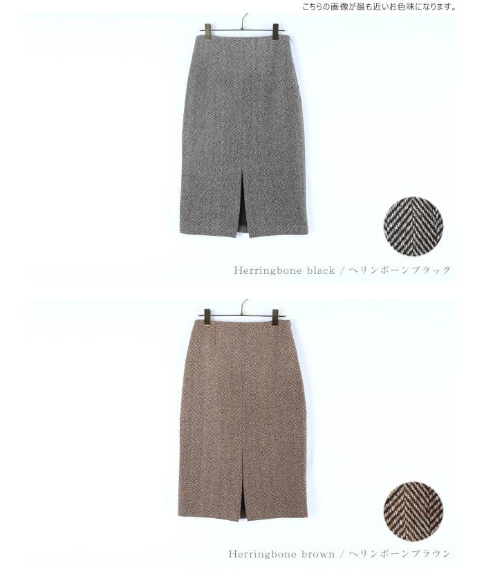 フロントスリットパターンタイトスカート12