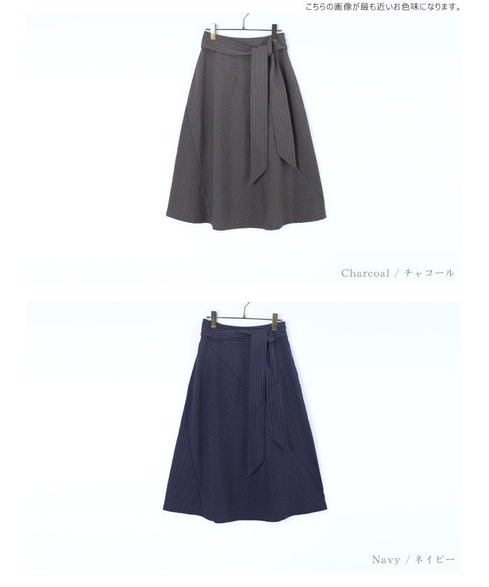 ピンストライプ切替スカート12