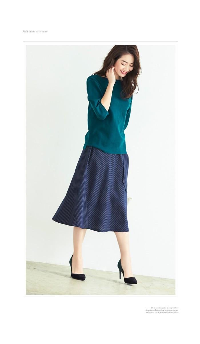 ピンストライプ切替スカート4