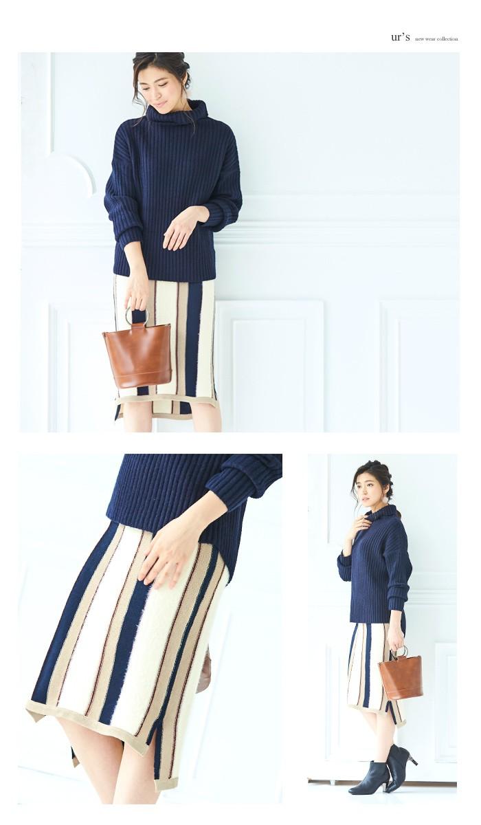マルチストライプタイトスカート6