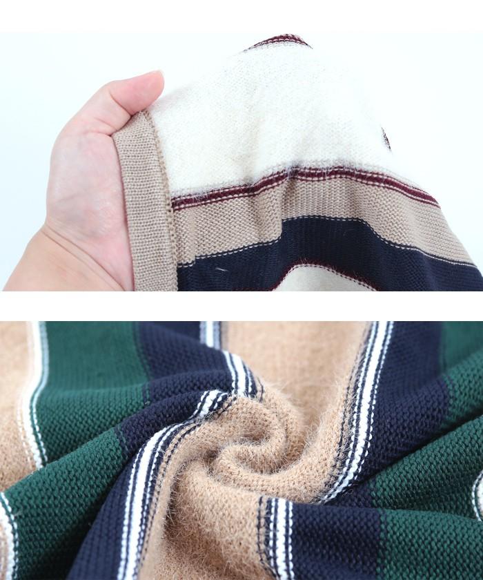 マルチストライプタイトスカート16