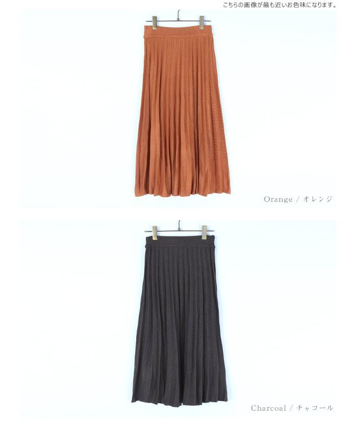 プリーツニットスカート12