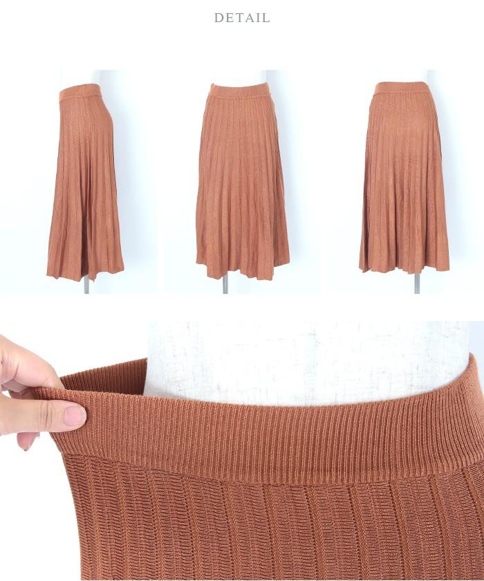 プリーツニットスカート14