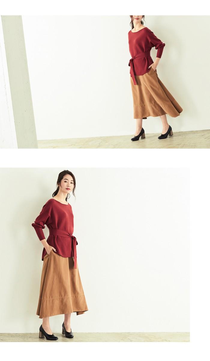 サイドヘムマキシスカート5