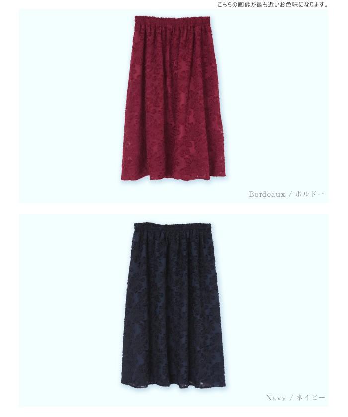 花柄ジャガードスカート12