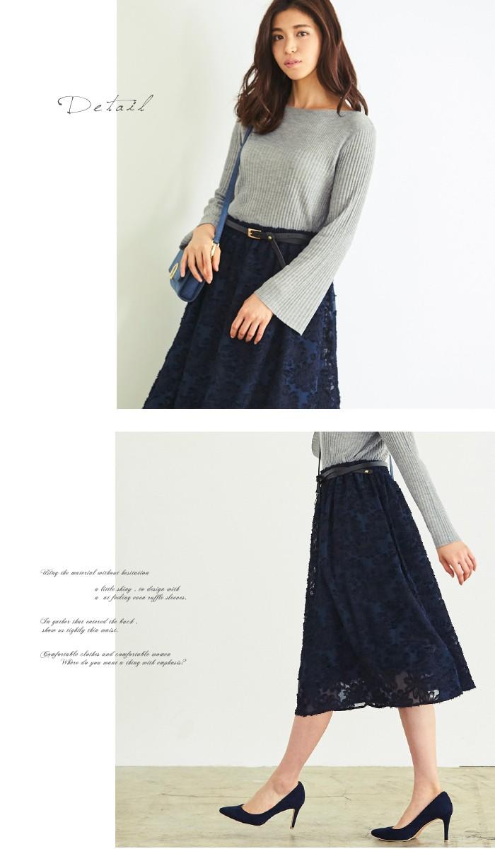 花柄ジャガードスカート2