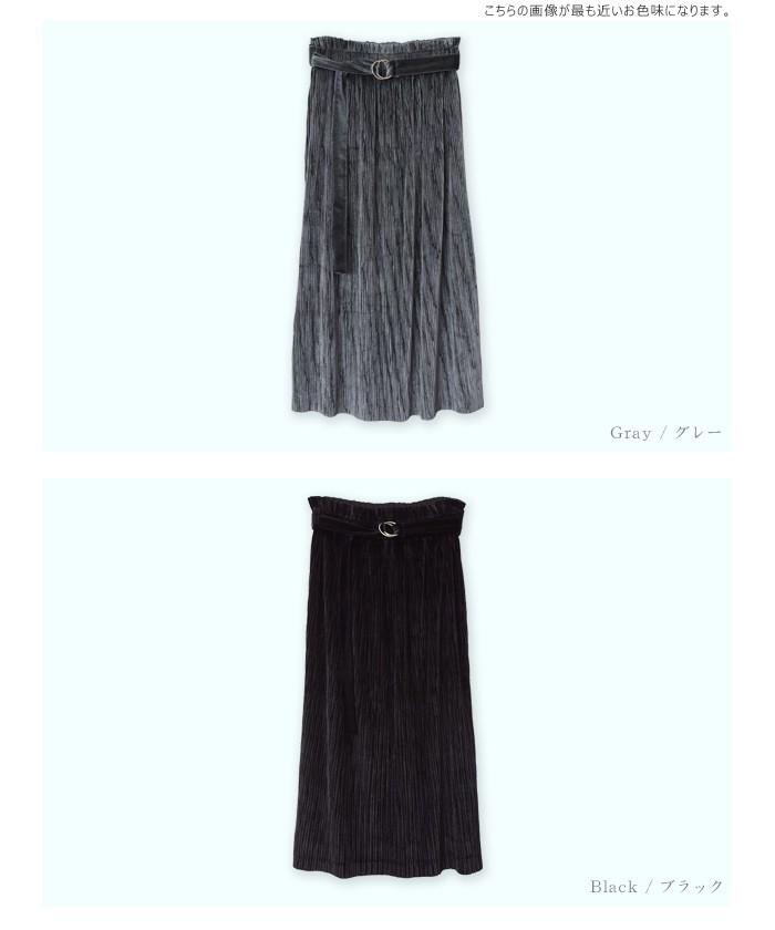 ベルト付きベロアプリーツスカート13
