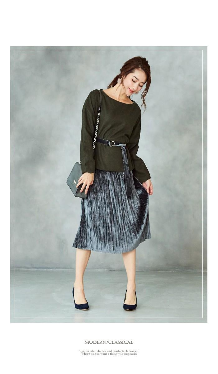ベルト付きベロアプリーツスカート6