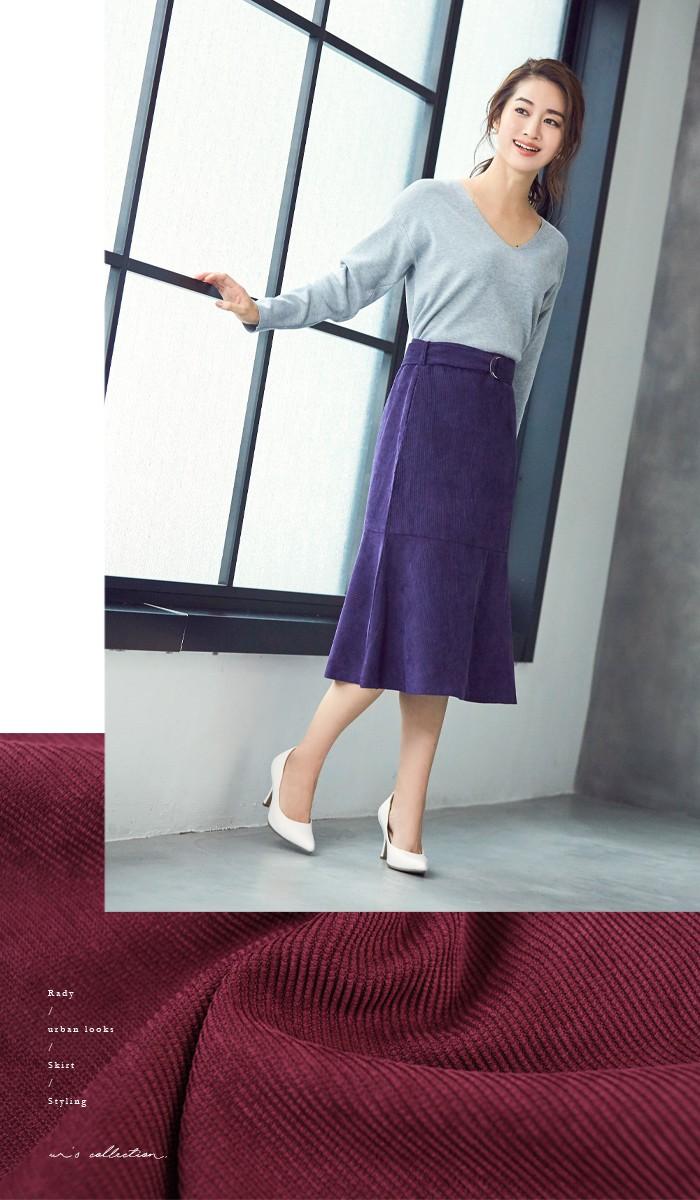 ベルト付裾フレアコーデュロイスカート11
