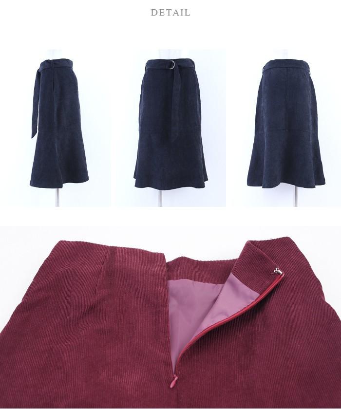 ベルト付裾フレアコーデュロイスカート14