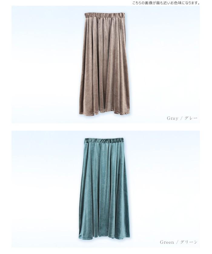 ベロアギャザースカート12