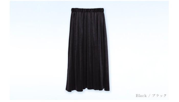 ベロアギャザースカート13
