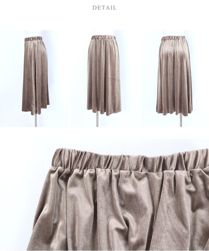 ベロアギャザースカート14