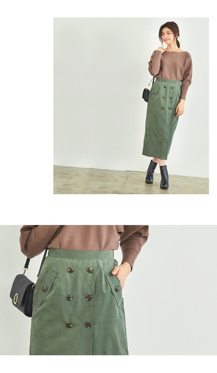 トレンチ風タイトスカート7