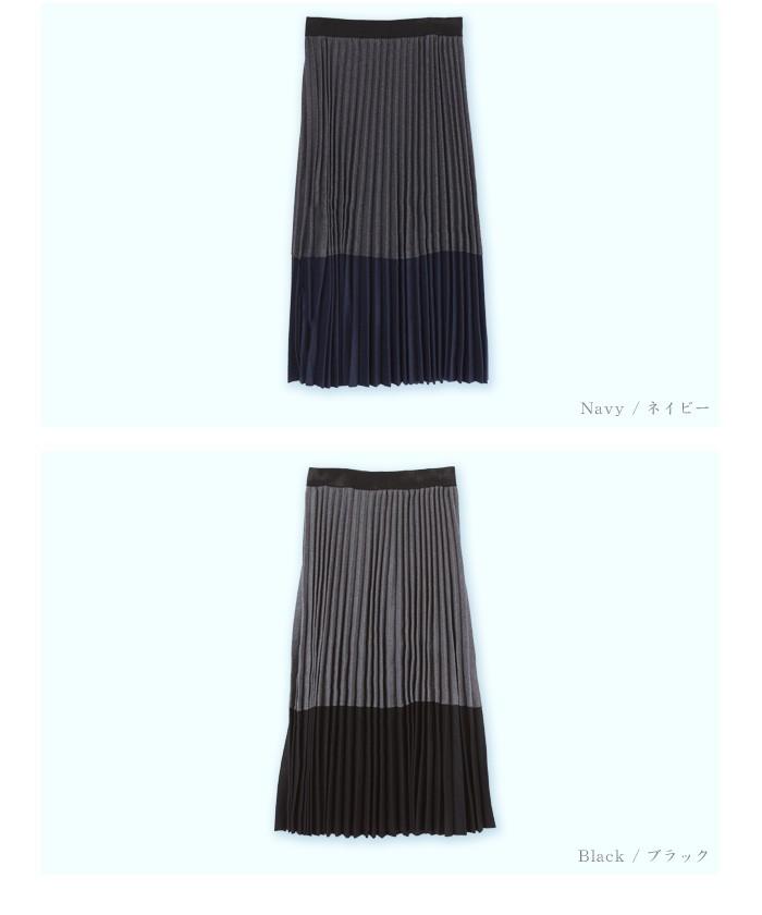 2トーンカラープリーツスカート13