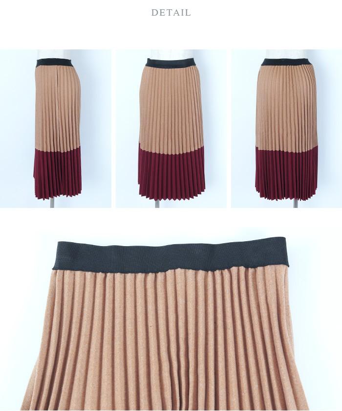 2トーンカラープリーツスカート14