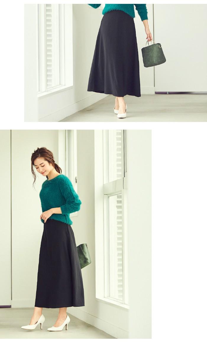 Aラインロングスカート6
