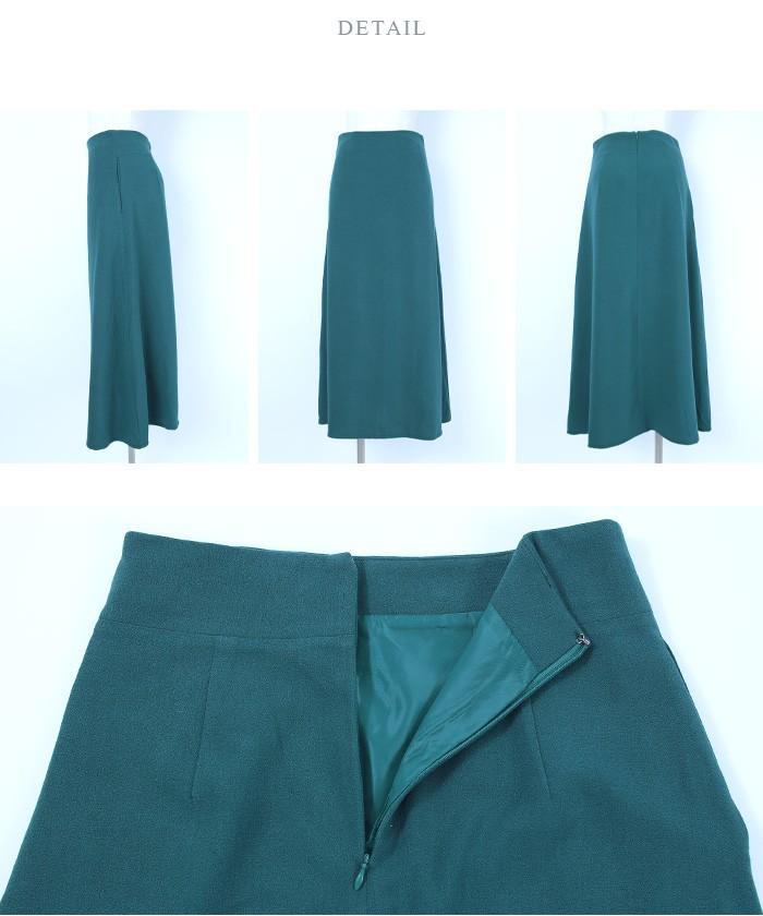 Aラインロングスカート14