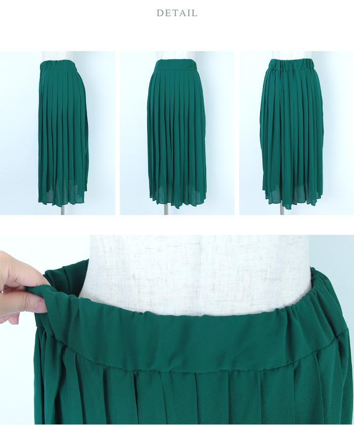 カラープリーツスカート14