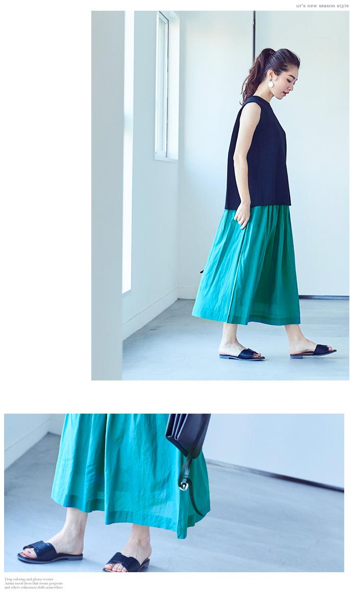 コットンギャザーロングスカート5
