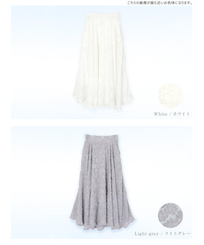 シフォン花柄フレアスカート12