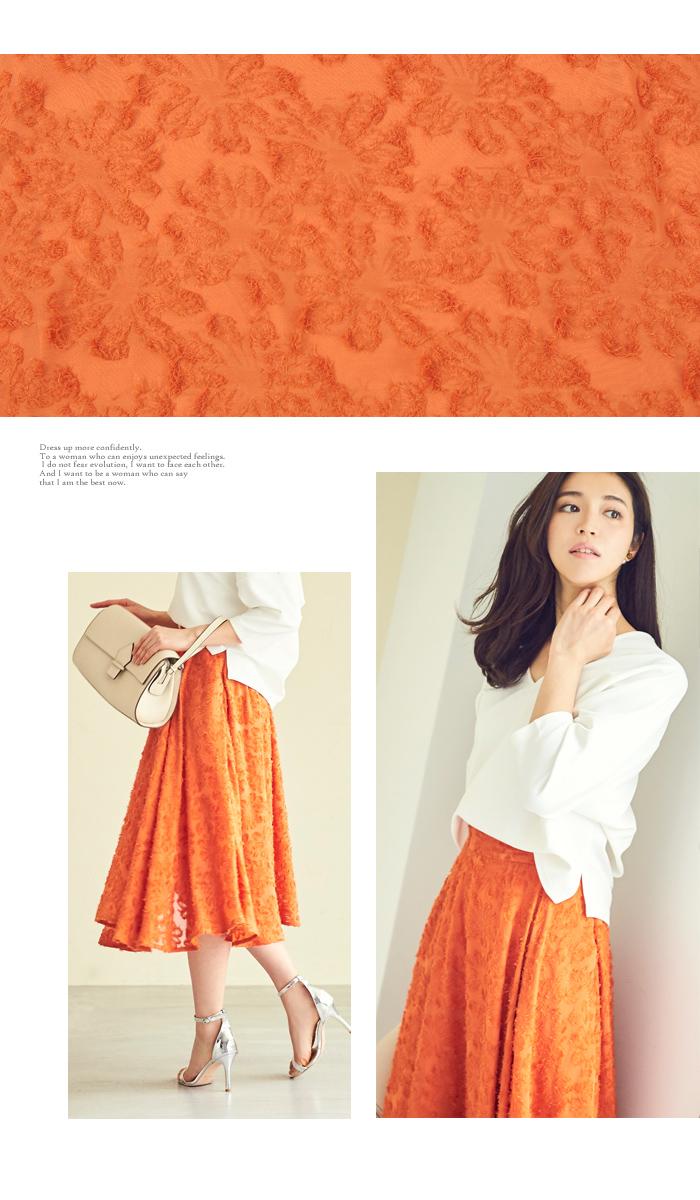 シフォン花柄フレアスカート3